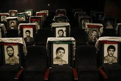 """Tahran'da """"Filistinli Gençlerle Dayanışma"""" töreni düzenlendi"""