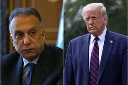 الكاظمي يؤكد أن ترامب سيسحب القوات الأمريكية من العراق