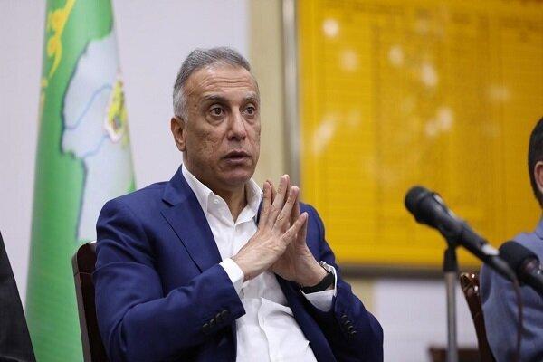 EU, US considering closing embassies in Iraq: Al-Kadhimi