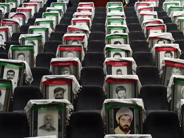 الدورة الرابعة لملتقى التضامن مع الاطفال واليافعين الفلسطينيين في ذكرى استشهاد محمد الدرّة/صور
