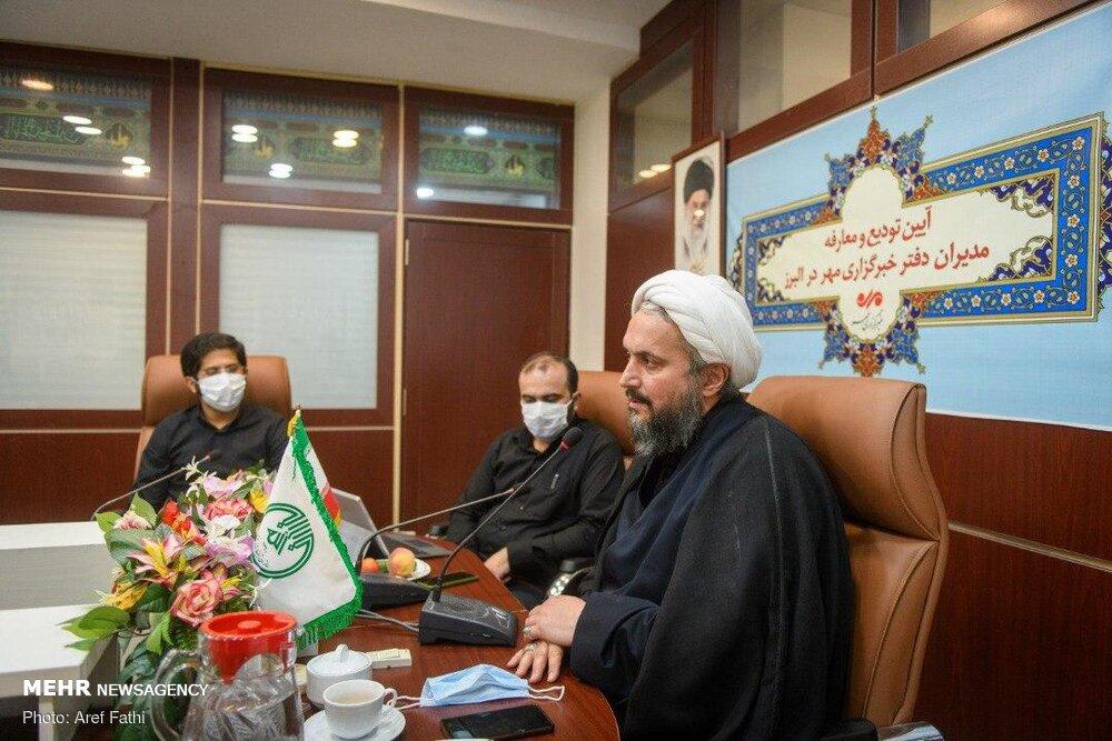 تکریم و معارفه مدیر استان البرز خبرگزاری مهر