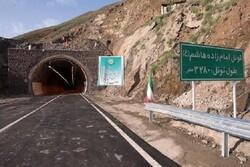 تونل وحشت تهران نوسازی شد