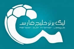 Persian Gulf league