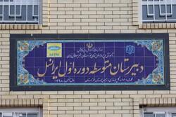 امضای تفاهمنامه شرکت ایرانسل و سازمان نوسازی مدارس کشور