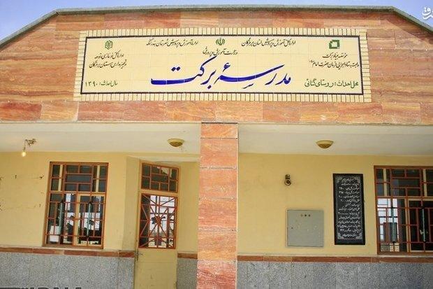افتتاح مدارس برکت شهید فخری زاده در مناطق محروم
