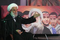 همایش بین المللی تجلیل  از مقاومت مردم بحرین