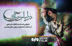 روایتی ویژه از حضور رهبر انقلاب در جبههها