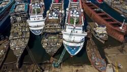 بازیافت صدها کشتی غول پیکر در منطقه آلیانا