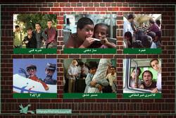 اکران اینترنتی ۶ فیلم خاطرهانگیز کانون پرورش فکری