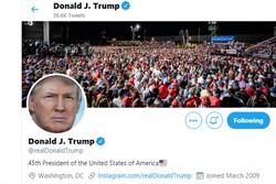 آرزوی مرگ برای ترامپ توئیتر را وادار به واکنش کرد