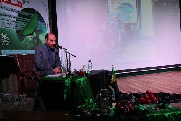 موضوع سوگواره عاشورایی سال آینده کانون  پرورش فکری فارس اعلام شد
