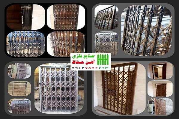 انواع نرده حفاظ آهنی ساختمان