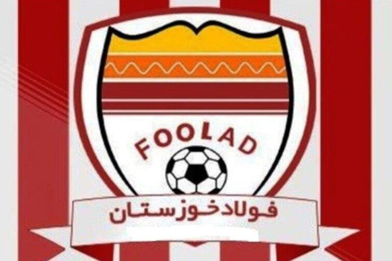 قرارداد بازیکن تیم فولاد خوزستان تمدید شد