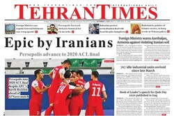 Front pages of Iran's English-language dailies on Oct. 04