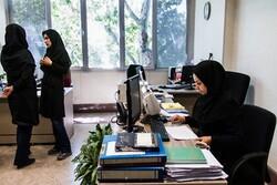 نحوه حضور مدیران و مسئولان پشتیبانی در دانشگاه امیرکبیر