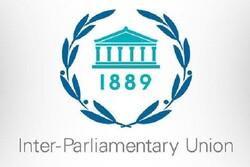 دستیار ویژه رئیس شورای اجرایی اتحادیه بین المجالس منصوب شد