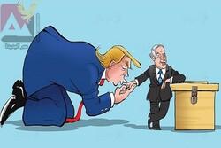 ما يعتقده ترامب مفتاحاً للفوز