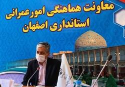 بستری بیماران کرونایی در ورزشگاه صحت ندارد / ادامه محدویتهای کرونایی در اصفهان