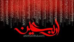 تغییر کنداکتور شبکه نسیم با برنامههای اربعین حسینی