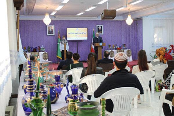 Türkmenistan'da 2020 güz dönemi Farsça dersleri başladı