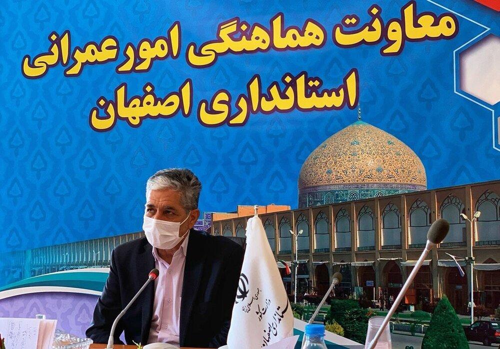 10 سال 250 میلیون متر مکعب آب از اصفهان دریغ شد