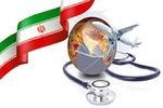 ضرورت آموزش مجازی لیدرهای گردشگری سلامت