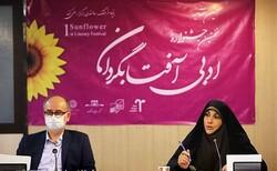 جشنواره ادبی آفتابگردان برگزیدگان خود را معرفی کرد