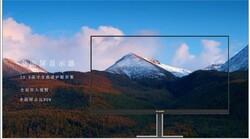 مانیتور بدون لبه هواوی ۱۶ میلیون رنگ را نشان می دهد