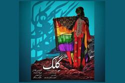 San Francisco'dan İran yapımı belgesele ödül