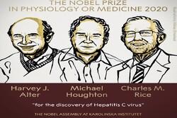 نوبل پزشکی به کاشفان ویروس هپاتیت C رسید