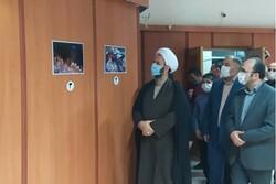 نمایشگاه عکس خبری اربعین حسینی در آستارا برپا شد