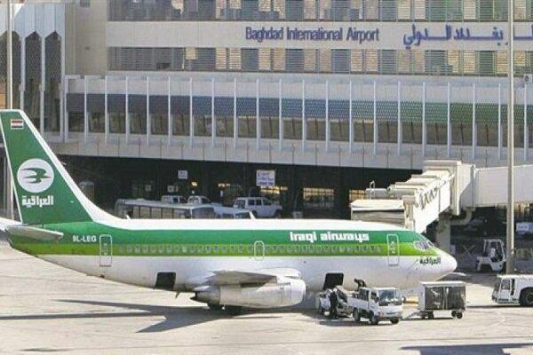 پروازهای ایرلاین عراقی تا اطلاع ثانوی لغو شد