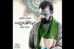 نایب امیر جماعت اسلامی پاکستان درگذشت