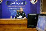 درخواست های بین المللی ایران برای حمایت از پناهندگان