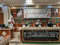 تاسیس ۱۰ پایگاه فرهنگی اجتماعی در مناطق آسیب پذیر استان مرکزی