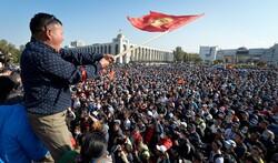 تاریخ رقابت ریاستجمهوری قرقیزستان مشخص شد