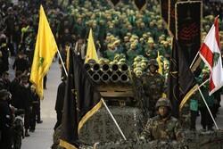 Lübnan Hizbullah Hareketi'nin ilk kez paylaştığı görüntüler