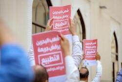 تشدید موج بازداشت فعالان ضد صهیونیسم در بحرین توسط آل خلیفه