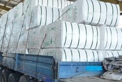 جزای میلیاردی قاچاقچی دوربین در قزوین