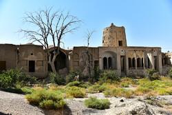 روستای قارنه اصفهان