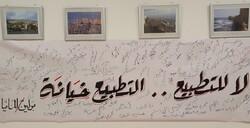 أول لقاء بين وزيري خارجية الإمارات و الکیان المحتل