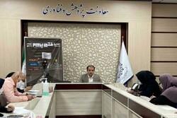 برگزاری آنلاین سومین دوره مسابقات فتح پرچم درسطح بین المللی