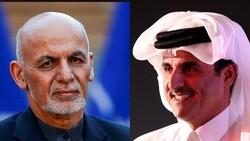 أمير قطر والرئيس الأفغاني يبحثان العلاقات بين الدولتين والوضع في أفغانستان