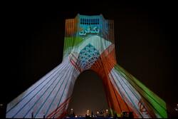 Tahran'da son yüzyılda yaşanan olaylar Azadi Kulesi'ne yansıtıldı