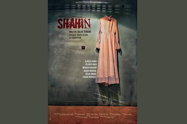 'Shahin' to via at Asian Film Festival, Los Angeles Hollywood