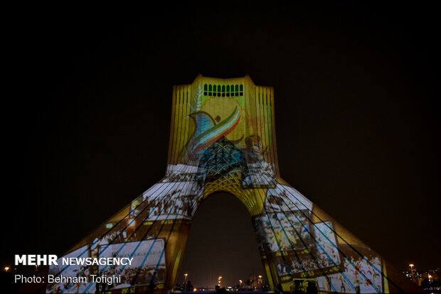 "Video mapping on Azadi Tower in ""Tehran Week"""