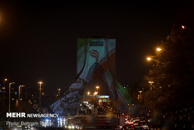"Video mapping on Azadi Tower in ""Tehran Week"""