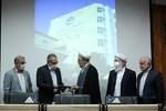 رئیس جدید دانشگاه مذاهب اسلامی معرفی شد