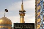 خیابانهای منتهی به حرم رضوی آماده عزاداری در سوگ پیامبر رحمت (ص)