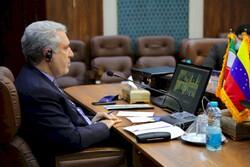 تهران و کاراکاس تفاهمنامه گردشگری امضا میکنند